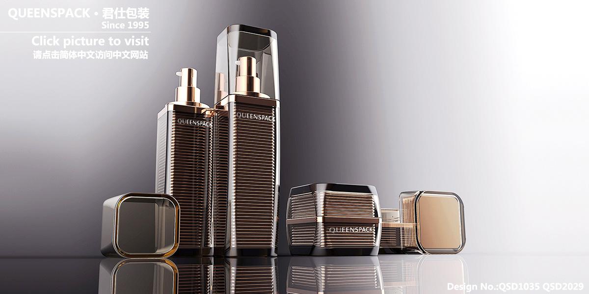 queens cosmetic packaging