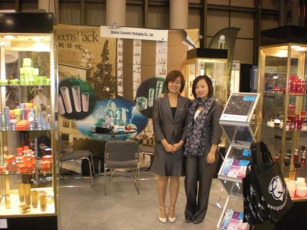 HBA Global Expo 2009